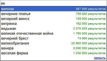 Google Беларусь