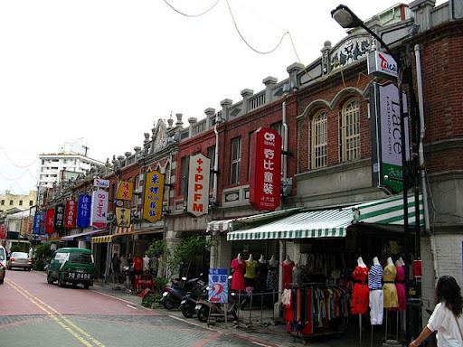 斗六-走過歷史的太平老街