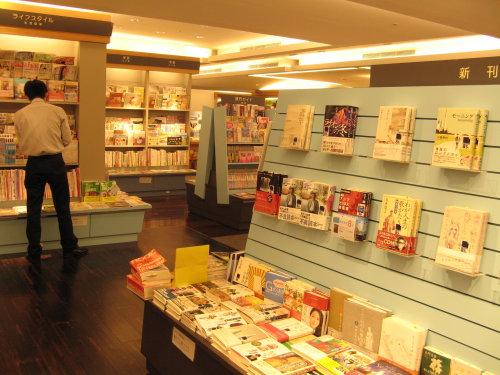 整理-斗六書店列表