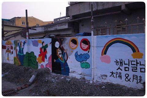 台西 – 海口村的彩繪社區 國際彩繪村塗鴉