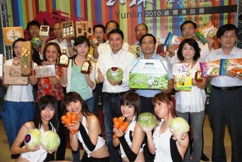 農業首都-雲林縣前進韓國首爾食品展!