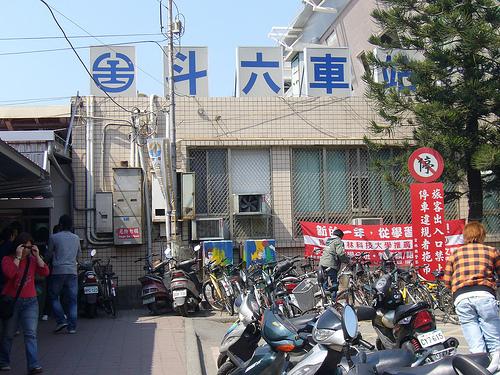 斗六車站(轉貼).jpg
