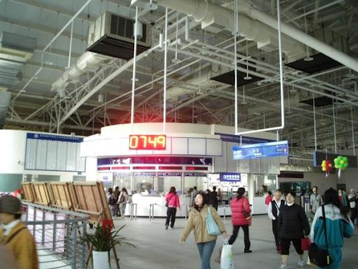 09車站大廳.JPG