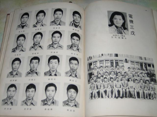老照片-南山商工的光陰故事 | 記事
