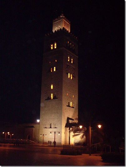La Koutoubia di notte a Marrakech