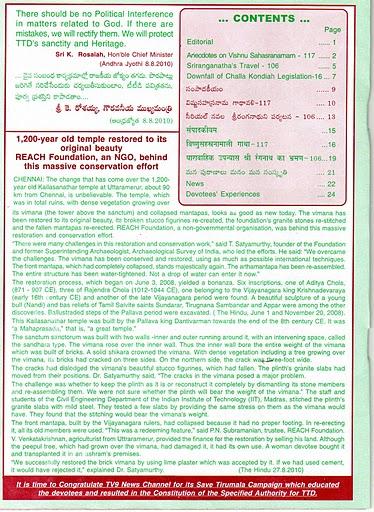 Chilkur Balaji Temple Vak Book olaestyv VAK-002