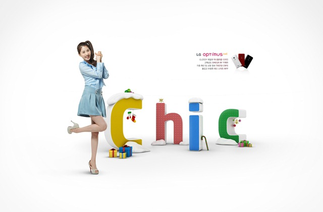 wallpaper_seohyun_1600