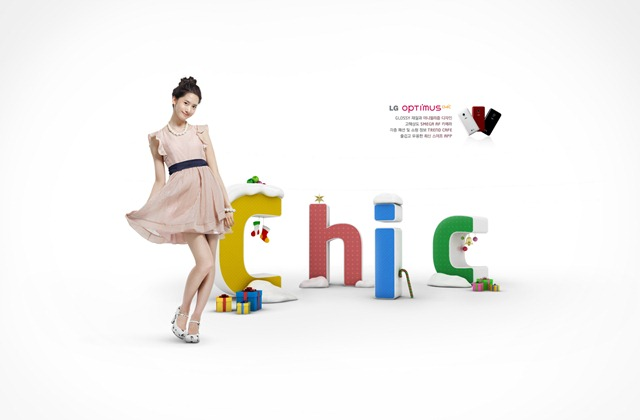 wallpaper_yoona_1600