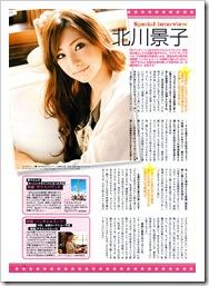 2008.04.01 - De-View - 2008.05 - 015
