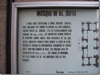 12-31-2009 022 Al-Rifai Mosque
