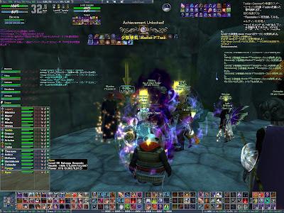 Guild Level 70 DINGヽ(・∀・)ノイヤッフー