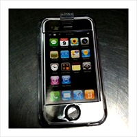 phone_clearfront