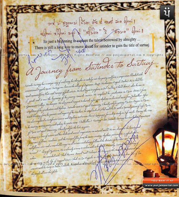 satinder sartaj's album sartaaj, satinder sartaaj's autograph, satinder sartaj autograph