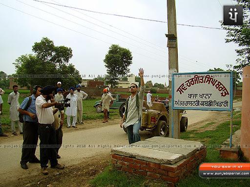 Sade Pind Rab Wasda Opening at Bajakhana Dist. Faridkot