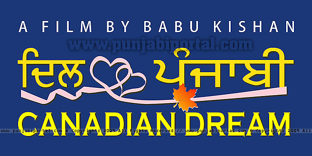 Dil Punjabi Canadian Dream film poster