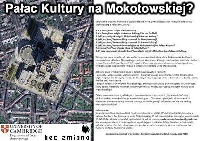 pkin pkin mokotowska 1 copy 2