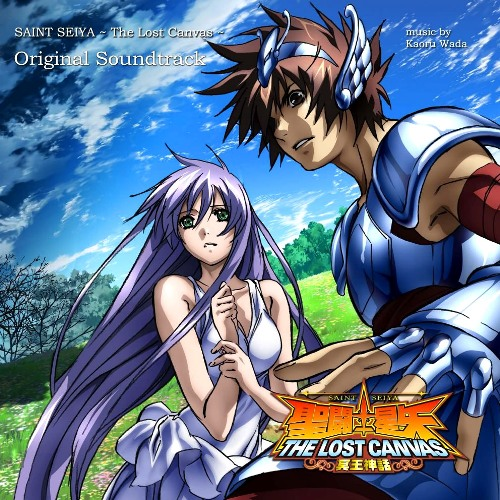 http://lh4.ggpht.com/_BX7rgghbmmw/SwxW3GnrowI/AAAAAAAAEso/S0ZL9Ph7QJs/MUSIC_Saint%20Seiya_The_Lost_Canvas-Hades%20Mythology%7EOST%7E.jpg