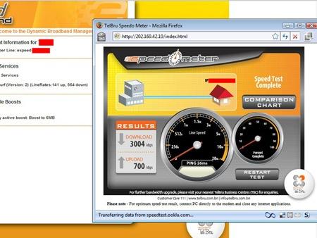 espeed2 On Demand - Screen3