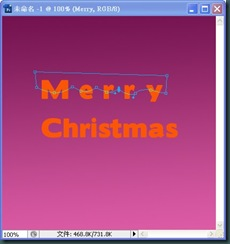 2010-12-01_095158
