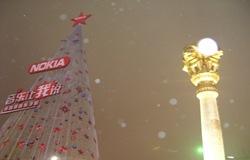 Joulu 2007 Kiina 101