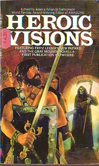heroic_visions
