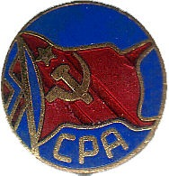 cpfbadge