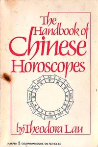chinese_handbook