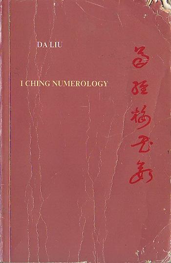 iching_numerology