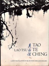 taoteching