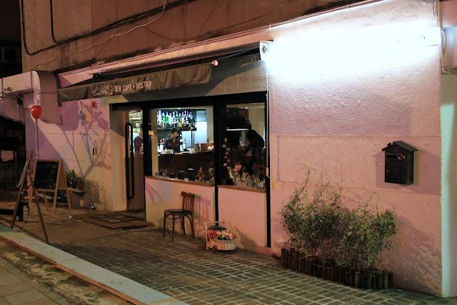 台北 ConfitRémi 黑米Café‧Bistro