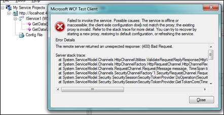 WCF Test Client error dialog