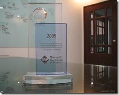 microsoft-mvp-award
