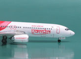 air-india-plane-crashes-in-mangalore-169-feared-dead