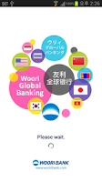 Screenshot of Woori Global Banking