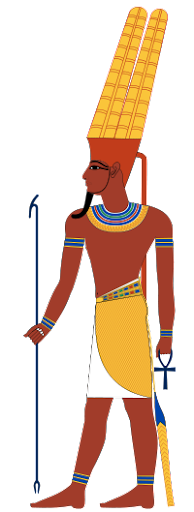 Amun Cover