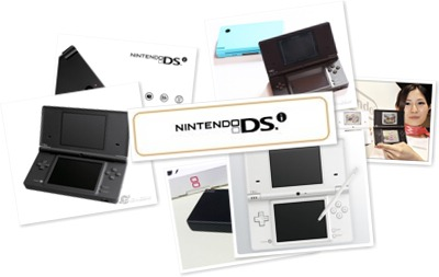 View Nintendo DSi