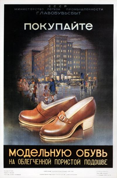 sapatos soviéticos