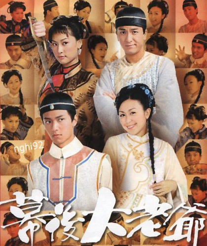 Man In Charge TVB Drama Astro on Demand