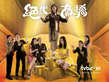 You're Hired TVB Drama Astro on Demand