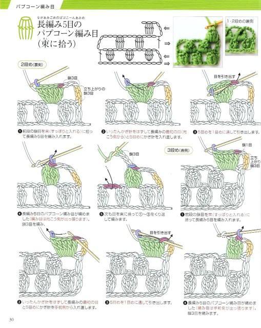 Những mũi MÓC (2) Crochet27
