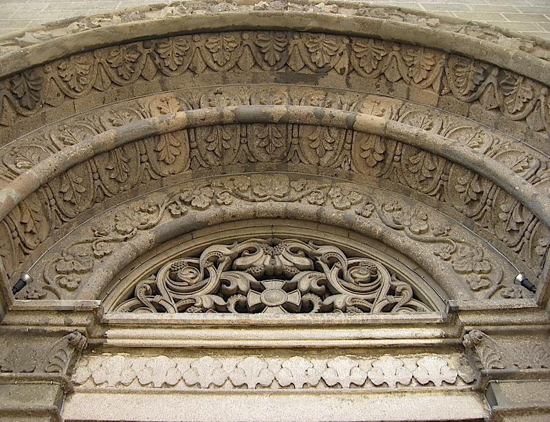 arch over a doorway of the Manila Cathedral