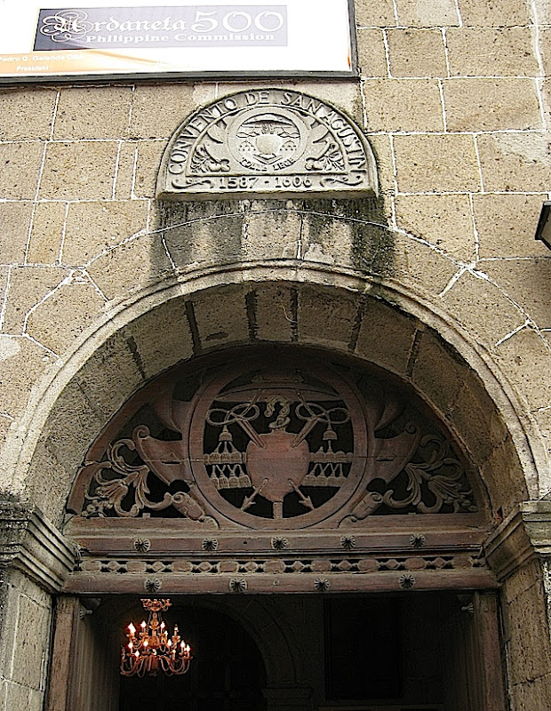 entrance of the San Agustin Museum
