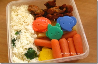 spinach rice and garlic herbed chicken bento, by 240baon