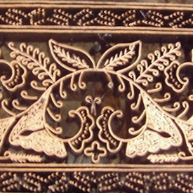 ... '. This is actually a motif located at the edge of the batik cloth