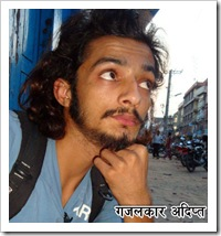 RK-Adipta-Giri