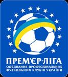 чемпионат Украины по футболу, Премьер Лига