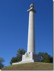 Louisana Memorial