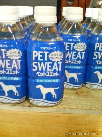 Pet-Sweat-amarjits