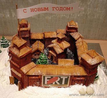Cakes-amarjits-com (23)