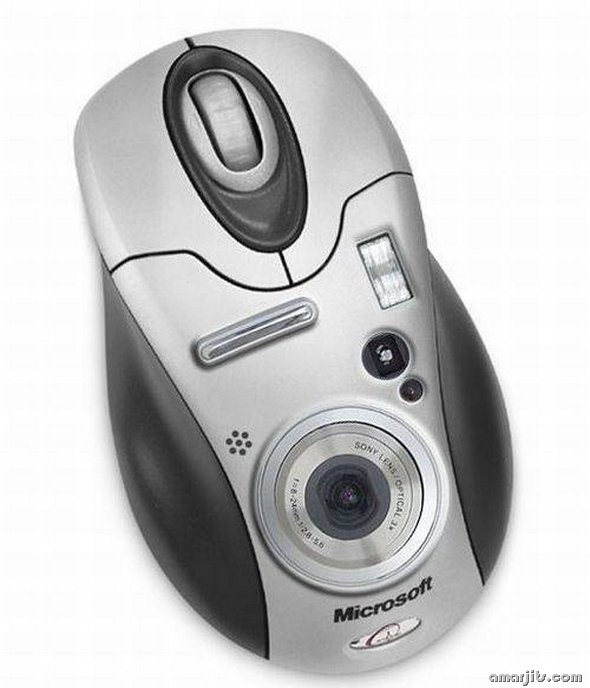 weirdest-technological-inventions-amarjits-com (11)